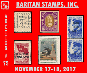Baltic stamps collection sale