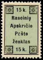Raseiniai 1919