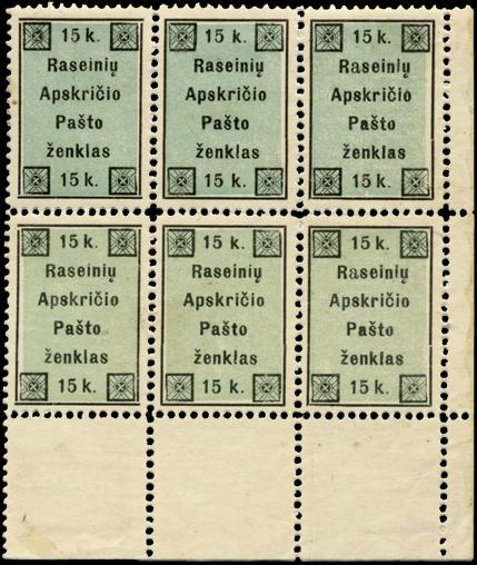 Raseiniai second printing positions 6-8