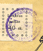 LT-1919 Grodno round cancel
