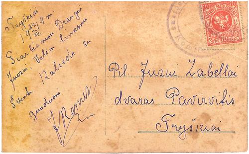Tryskiai postard 1919