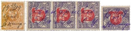 Pasvalys provisional manuscript cancel 1919