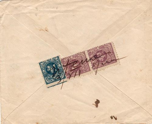 Utena provisional manuscript cancel 1919