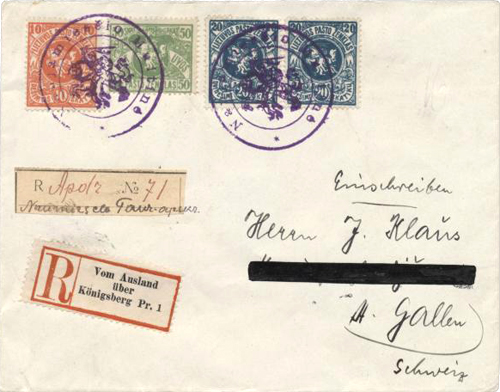 "Naumiestis 1919 cancelling by seal of ""Naumiescio muitine"":"