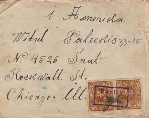 Papile 1919 cancelling by oblong box-type cachet