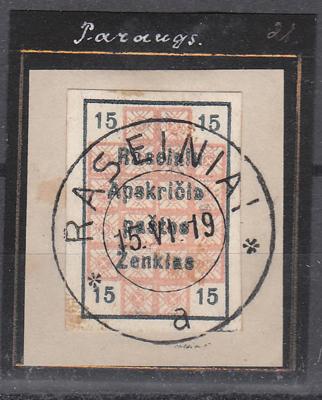 Raseiniai essay 1919