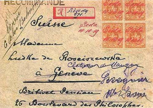 Seda 1919 Hand-drawn R-label inscribed Shady