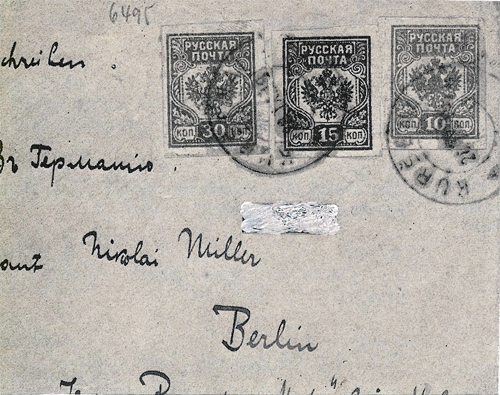 Kursenai 1919 cover with bogus stamps of Zapadnaja Armija