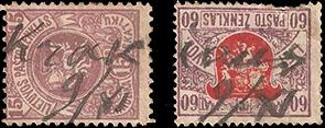"""Krakiai 1919 cancelling by """"Krakiu valsciaus pastas"""""""