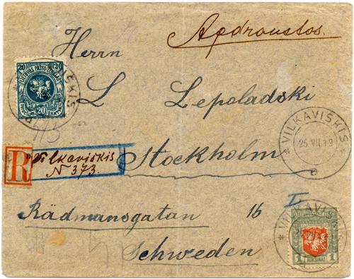 Vilkaviškis 1919 provisional registration markings