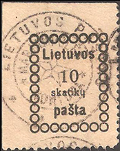 "Marijampole 1919 cancelling by ""KONTORA"" with a star"