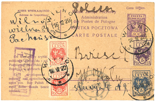 Vilnius 1920 reg post card to Brest-Litovsk