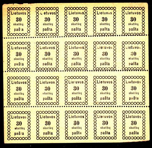 Lithuania 1918 Vilnius 2nd issue 30sk full sheet
