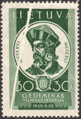 Lithuania 1940 Mi 444 paperfold