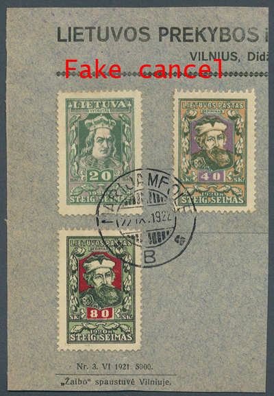Lithuania 1920 Special color issue