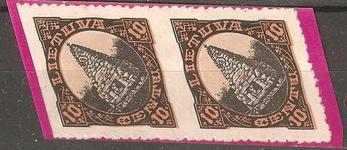 Lithuania 1923-Mi 200 imperf between pair
