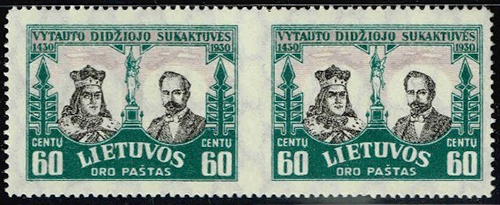 Lithuania 1930 imperforate between
