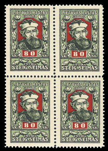 Lithuania 1922 special color issue