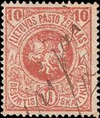 Lithuania Seirijai 1919 cancel in manuscript