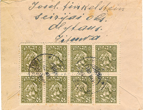 backside of the Seirijai 1921 registered cover