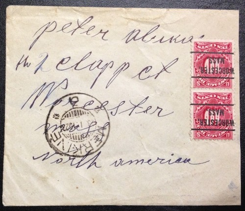 Lithuania 1923 Wochester postage-due