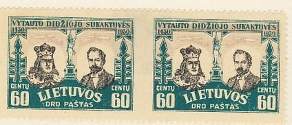 Lithuania 1930 Mi 312 pair imperforate between