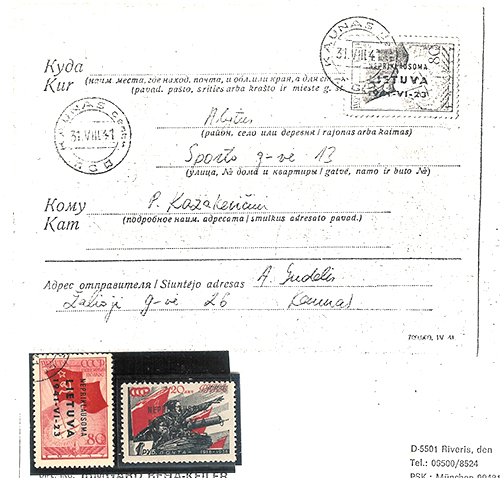 Local issues 1941: 80 Pole 1 Ruble forgery