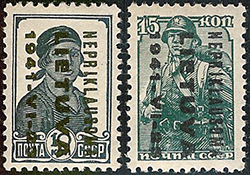 Local issues 1941: early inverted overprints
