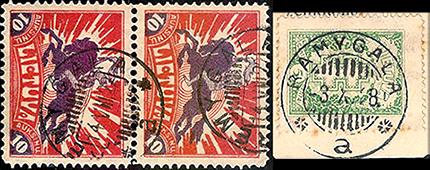 Ramygala postmarks
