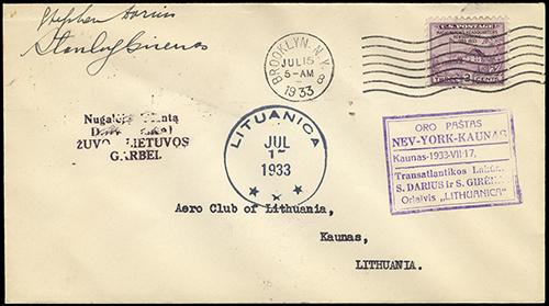Darius Girenas transatlantic cover private issue