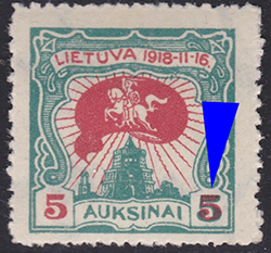 Lithuania 1920 5A red green variety Mi 75