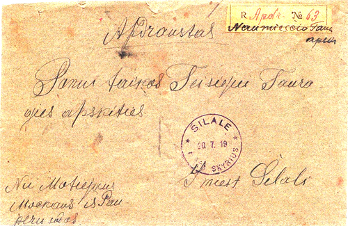 Naumiestis 1919 cover from Naumiestis to Silale