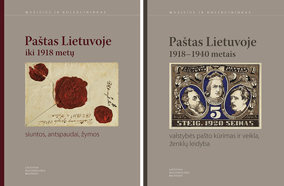 New Postal History Books by National Museum
