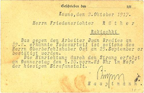 WWI postal history hanging per postcard