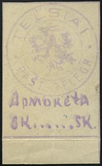 LT-1920 Telsiai postmaster issue