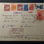 Lithuania 1941 fakes cover, eBay fakes and forgeries