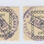 ebay fakes and forgeries - lithuanian stamp forgeries