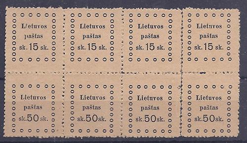 LT-1919 Kaunas 3rd se-tenant-block 15-50  sk