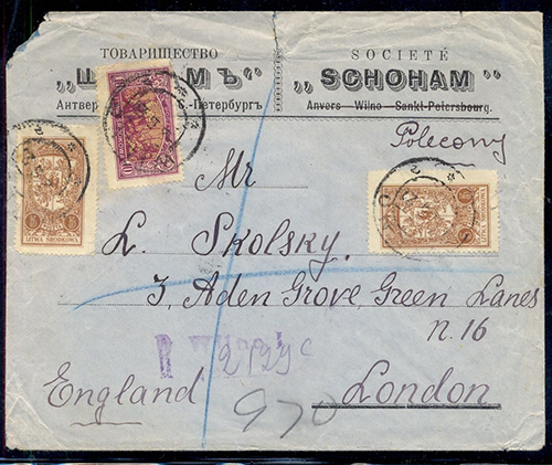 Wilno-1921 cover to London