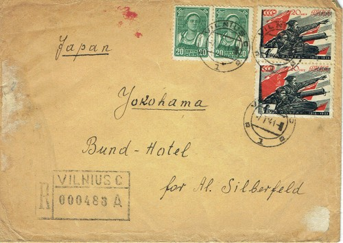 LT-1941 Sugihara mail to Japan
