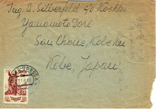 LT-1941 Sugihara mail to Kobe Japan