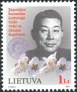 LT-2004 stamp depicting Sugihara