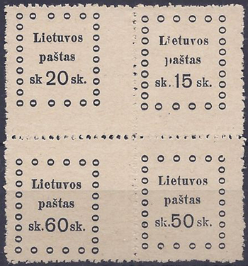 LT-1919 Kaunas 3rd se-tenant block 15-20-50-60