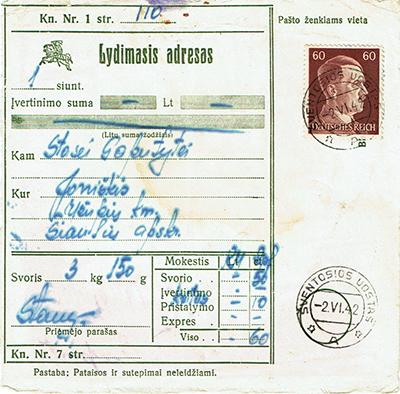 LT-1942 Sventosios Uostas - Ostland period packet card