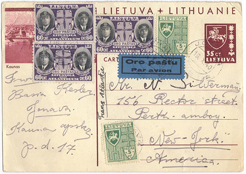 LT-1940 35c message card uprated airmail