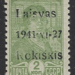 ebay fakes and forgeries / fake German occupation 1941 stamps