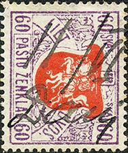 Daujenai 1921 canceling in maniscript