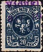 LT-1920 Vidukle provisional postmark