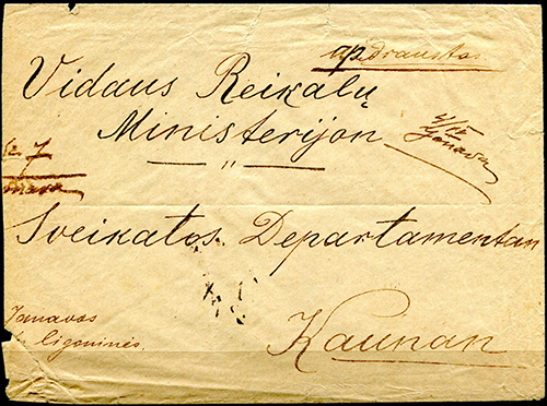 Jonava 1919 MS cancellation reg 7 cover to Kaunas