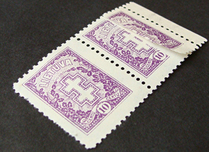 LT-1927 Mi 271 double paper variety